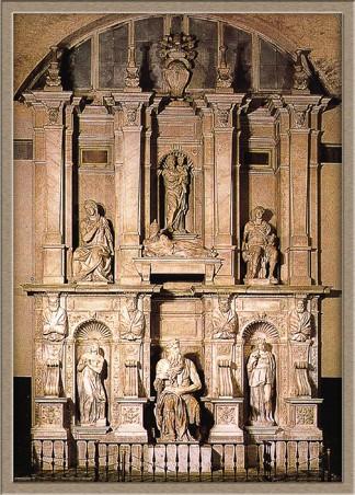 Гробница юлия ii завершённая в 1547